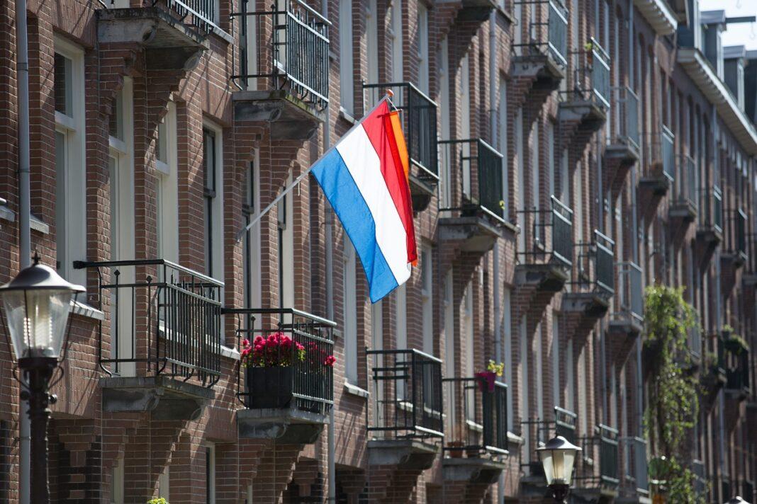 Нидерландия Холандия