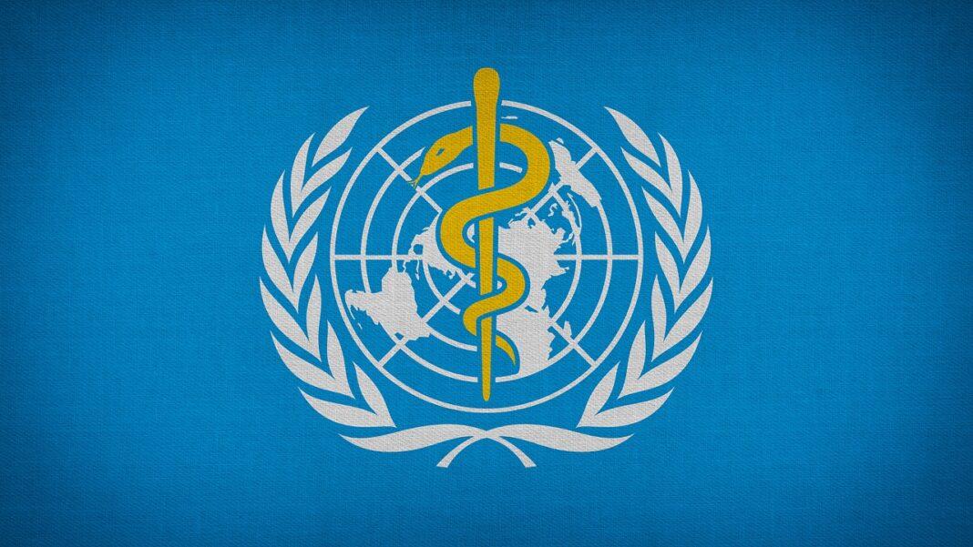 СЗО световна здравна организация